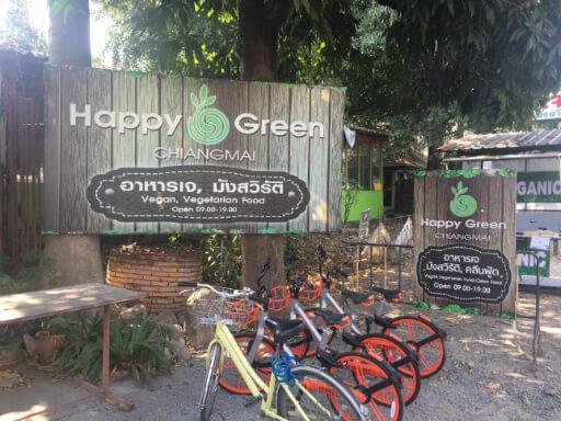 Happy Green Restaurant Vegan